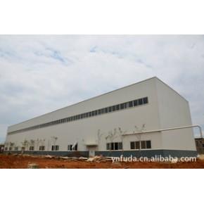 【国家二级资质企业】大型钢构公司