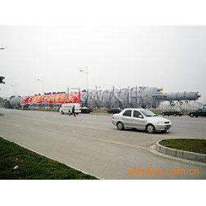 大件运输货车 多用途货车