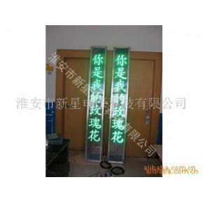 上海纯绿色舞台字幕屏,戏曲台词显示屏