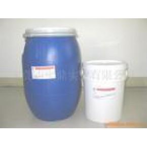 直供专利产品水性透明防水胶