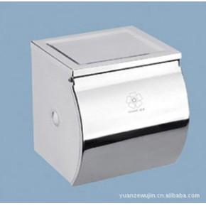 远泽品牌 优质不锈钢K1201卷纸座 防水不锈钢卷纸架 带方碟