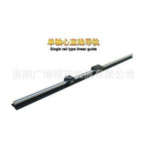 单轴心导轨/圆棒型导轨SAFP20-1000L/SBR20-1000L