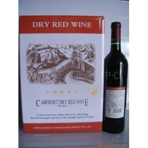 解百纳干红葡萄酒 解百纳干红葡萄酒