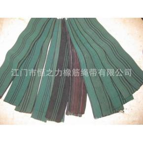 优质织带 化纤 织带 恒力