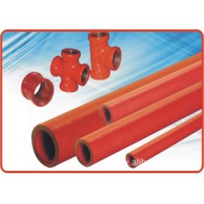 批发,销售涂塑(T EP·T EP)安全钢塑复合管(