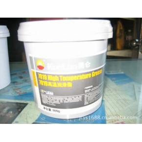 昆仑7019高温润滑脂 7019高温润滑脂