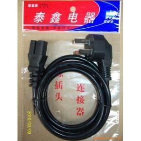 盐城地区需要插头加工 电源线插头生产  加工电线插头