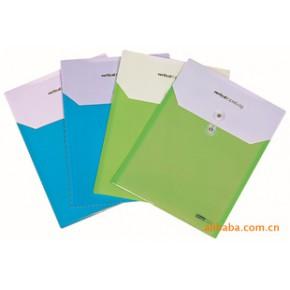 得力 A4档案袋 5519型 蓝绿2色可选 10只装 授权