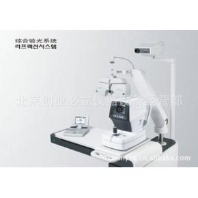 韩国佳乐普光学电脑综合验光系统