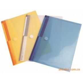 得力A4文件袋 F/C公文袋 文件套 透明档案袋 粘扣文件袋5504