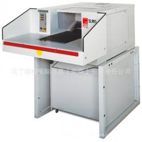 工业碎纸机 施乐和15.90S