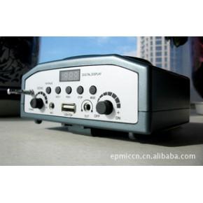 外贸 KU-898 数码显示插U盘FM天线 挂腰扩音器 扩音器 喊话器