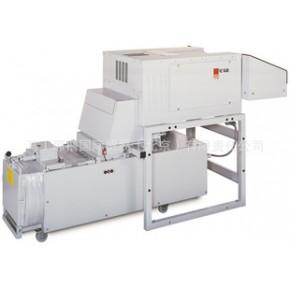 大型高保密碎纸机 施乐和VZ14.00