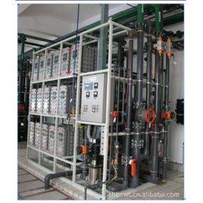 化工/电子/单晶硅电去离子(EDI)超纯水系统
