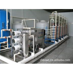 金属电镀涂装行业用超纯水设备【原水处理设备】