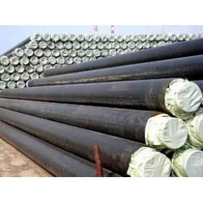 发泡保温钢管蒸汽保温钢管聚氨酯保温钢管钢套钢保温钢管生产