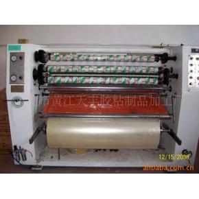 PVC电工胶带 永乐/亚化