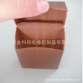 硅胶烟盒,保护烟盒不损坏,,有品位,畅销品