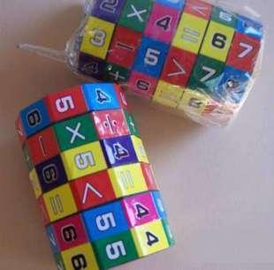 【数字魔方 儿童数学益智玩具百变魔方