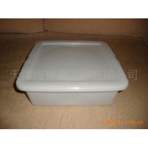 日式家居食品收纳盒 收纳盒
