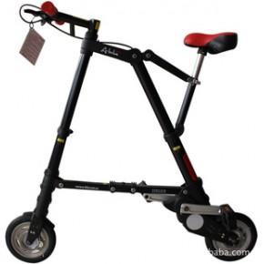 官方授权折悦A-BIKE smart 850抛光灰系列 8寸批发团购礼品
