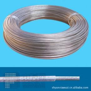 FF-46-2镀银铜芯聚全氟乙丙烯FEP绝缘电线电缆