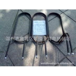 压铸机电热管 大量供应 温州阿辉电热
