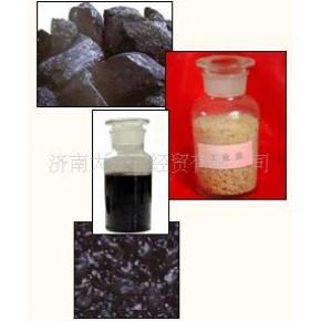 长期大量供应中温煤沥青(固体、液体均可)全网