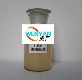 抗溶性水成膜泡沫灭火剂3%6%