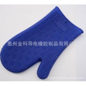 金科供应厨房配件--硅胶手套,实用耐磨
