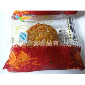 优质月饼、品牌月饼、广式月饼、山东食品 公司月饼