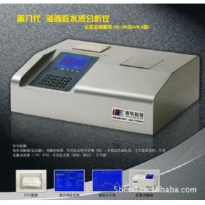 多参数水质分析仪----COD/氨氮/总磷/浊度/水质分析仪