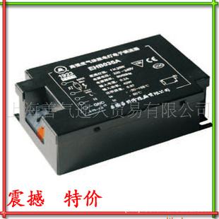特格批发上海亚明金卤灯hid150w功率控制电子