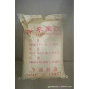 衣康酸,亚甲基丁二酸,分解乌头酸,甲叉琥珀酸