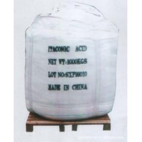 衣康酸,亚甲基丁二酸,甲叉丁二酸,分解乌头酸,