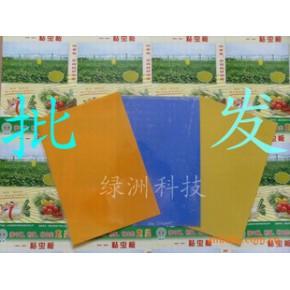 湖南省粘虫胶、粘虫板、诱虫板、黄板、蓝板