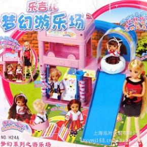 乐吉儿 儿童梦幻游乐场 女孩玩具 H24A 过家家 娃娃