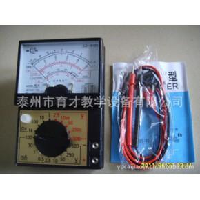 MF141(0411)型万用电表;0411多用电表