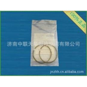优质开利中央空调配件 活塞机配件活塞环(气环)(2片装)
