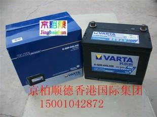 欧宝安德拉汽车专用瓦尔塔蓄电池高清图片