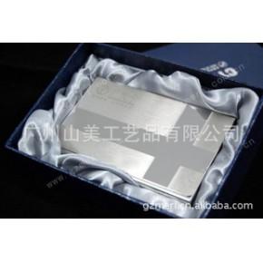 气质十字纹金属不锈钢名片盒