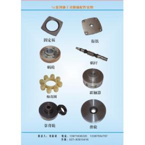 湖北江汉施工电梯防坠安全器滑轮联軸器梅花圈刹车线圈
