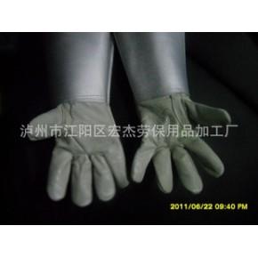 /电工手套/焊工手套/电焊手套/劳保手套/耐高温手套