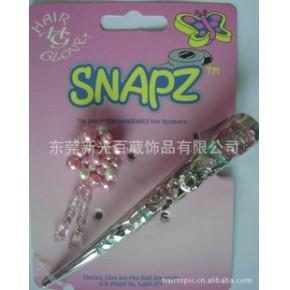 【专利产品】 混批 多款式发饰发夹  SNAPZ鸭嘴夹