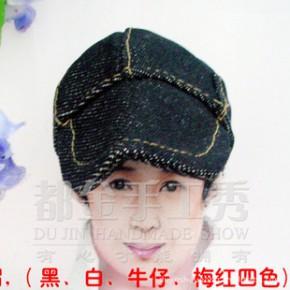 布娃娃帽子/玩具帽子/布偶帽子