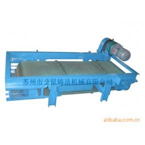 厂方直供供应板式输送机 链板输送机