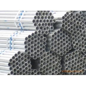 镀锌管4分~8寸,各种厚度规格