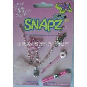 混批 金属合金项饰发饰 儿童蝴蝶形项链  新款项链 SNAPZ项链