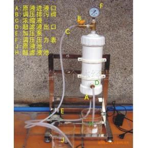 净水器(膜组件)的通量测定