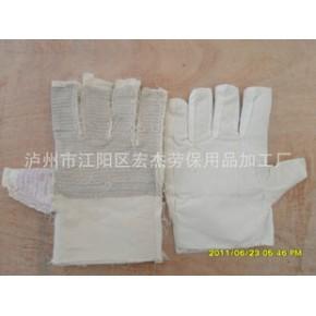 销售劳保手套/防高温手套/手套